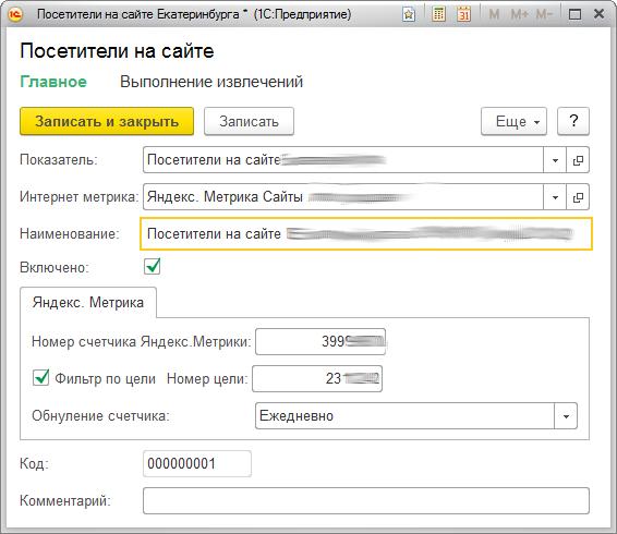 KPI из Яндекс. Метрики